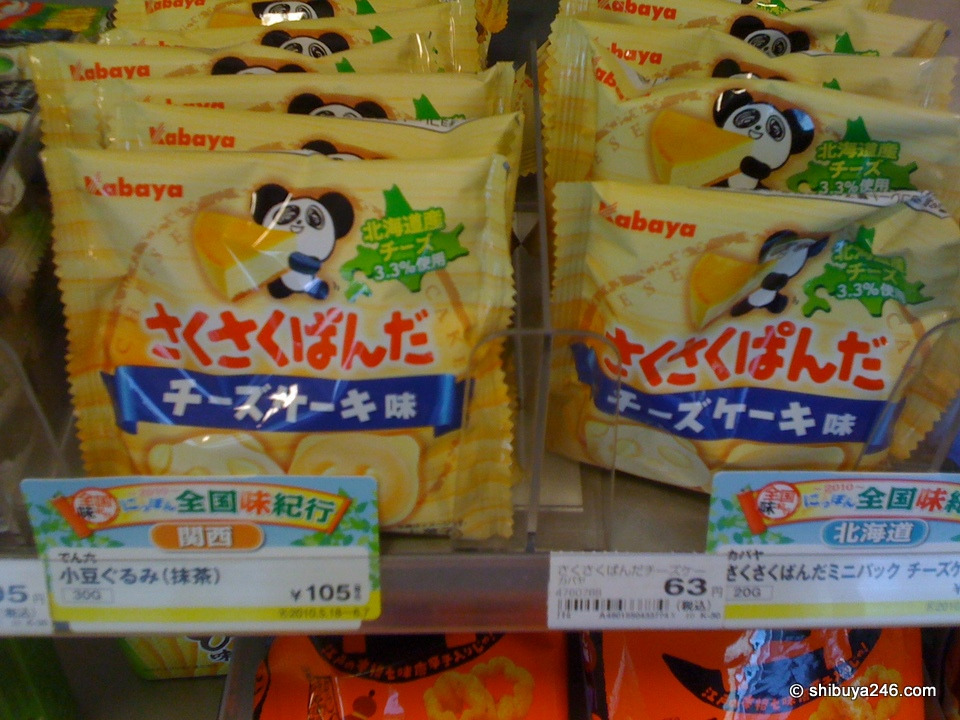 These cheesecake tasting panda snacks are made from Hokkaido cheese.