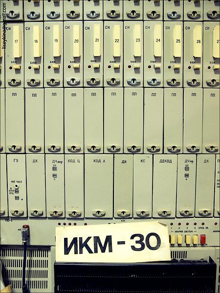 Музей МГТС