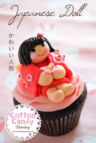 Japanese doll cupcake