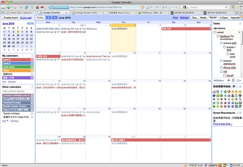 my google calendar screenshot
