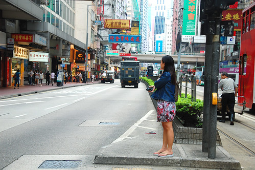 streets of HK
