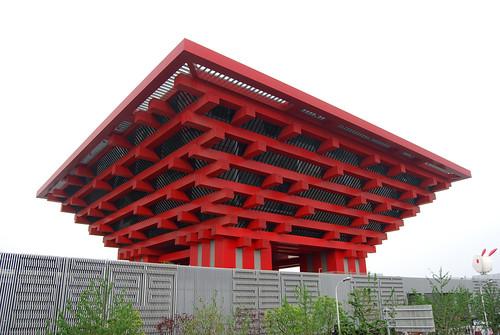 m111 - China Pavilion