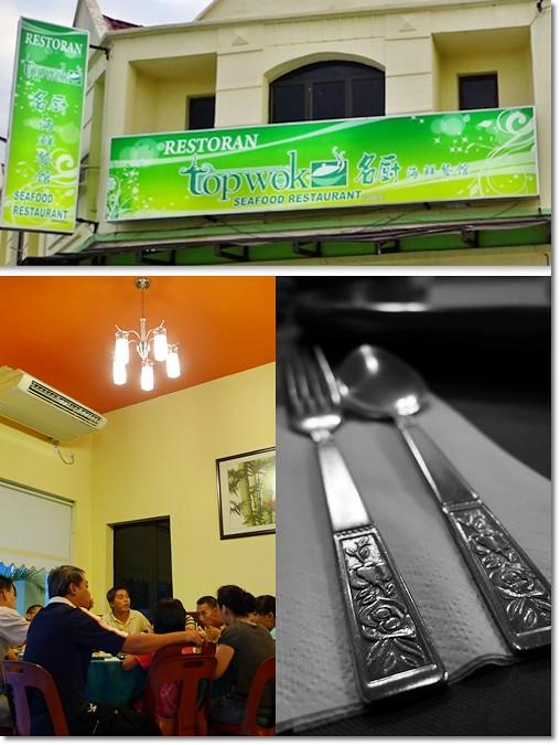 Top Wok Seafood Restaurant