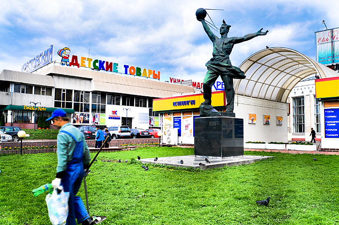 Moscow scenes