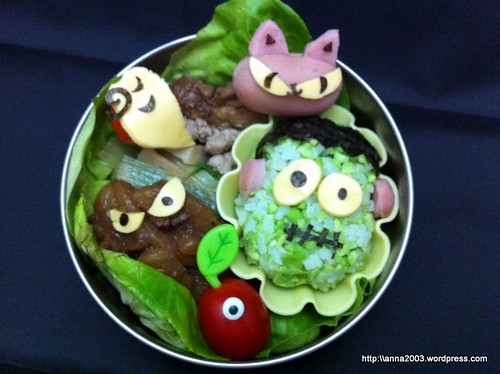 bento 151 - mr frankenstein and friends