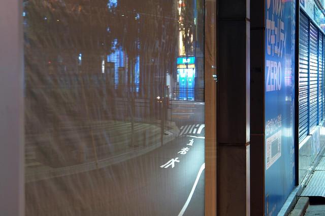 Sofmap Akihabara