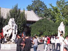 Beijing - Summer Palace SuZhou Market Street