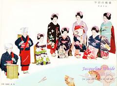 85th Miyako odori-1958 (kofuji) Tags: dance kyoto maiko geiko geisha gion miyako odori kobu
