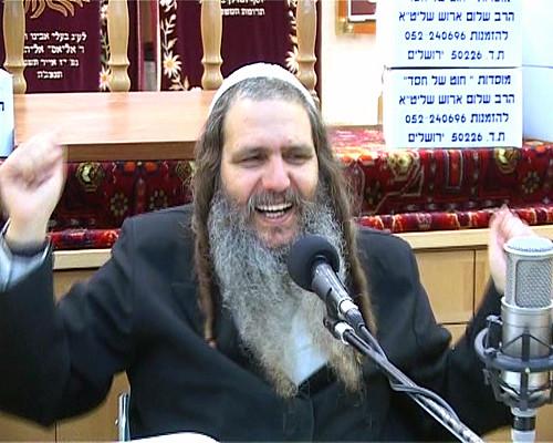Rassemblez-vous et écoutez, enfants de Ya'aqov (2)