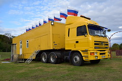 Moscow State Circus UK Tour 2017 Foden 4380 R517 MVN (5asideHero) Tags: moscow state circus uk tour 2017 transport foden 4380 ticket office r517 mvn