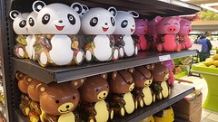 Marché C&T (Exile on Ontario St) Tags: ct supermarket marchéct épicerie groceries asian market asiatique food grocery store ctmarket ctsupermarket supermarché marché candies candy gummies fruit jelly cups gummy cute panda bear bears pandas pig piglets pigs