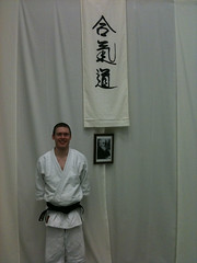 SVEIN with black belt