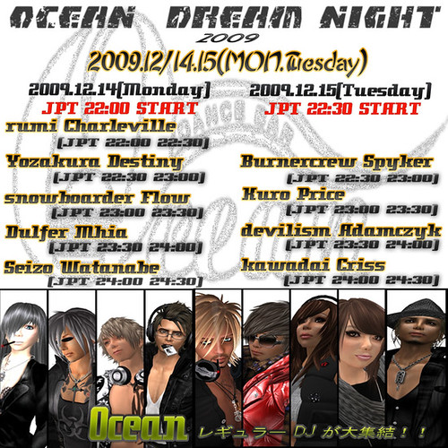 Live@Dance Bar Ocean[Ocean Dream Night]20091215