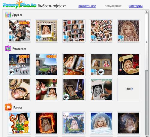 Приложения ВКонтакте - Funny Photo