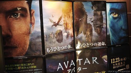 Avatar Japan