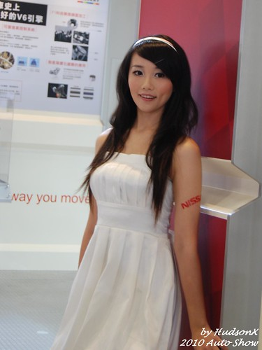 Nissan Girl (1)