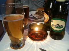Kross Beer = Delicious