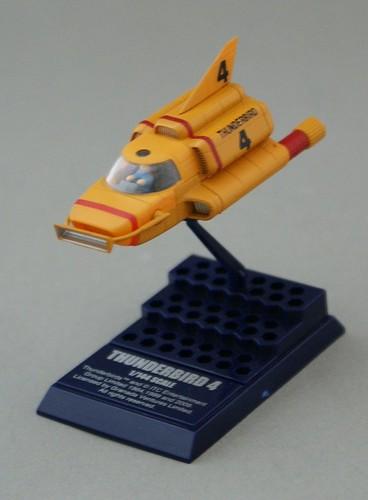 F-Toys 1/144 Scale - Thunderbird 4 - 5