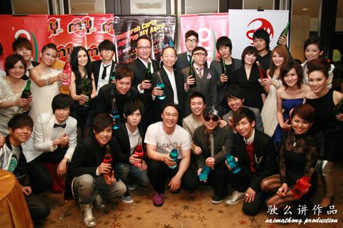 MY Astro Music Awards 至尊流行榜頒獎典禮 2009