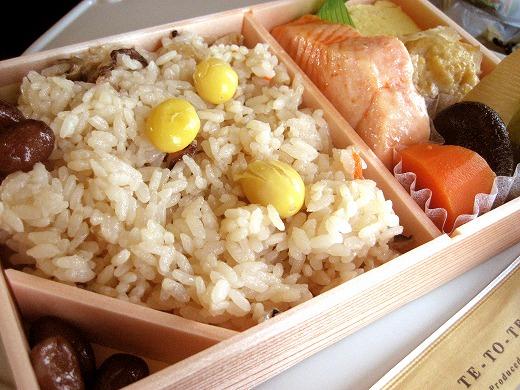 Bento Box from Gransta at Tokyo station