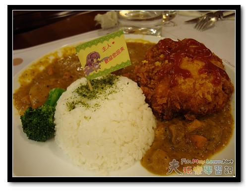 suehiromaids_dinner-06