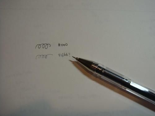 #666なボールペン
