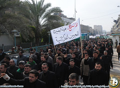 التظاهرات الشعبية الواسعة لاتسمح بعودة البعثيين المجرمين للحكم ثانية
