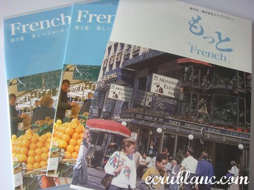 スピードラーニング フランス語 第3巻