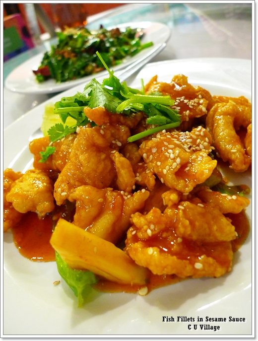 Fish Fillets in Sesame Sauce @ C U Village