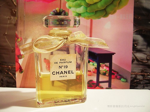 Chanel N°19 - 1