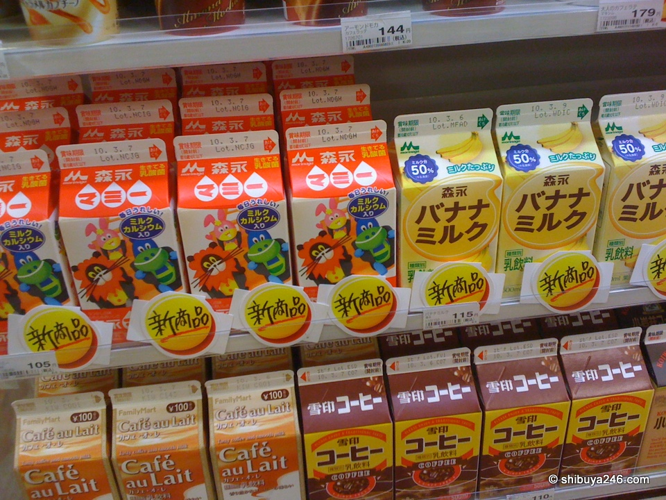 ok, should have guessed. here is what the children get. lined up under the cafe latte, morinaga mami- milk