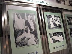 Photos of Al Saud ( ) Tags: hail muslim islam arabic arab saudi arabia arabian muslims jeddah riyadh saudiarabia islamic arabiangulf persiangulf arabs alrashid alula alsaud  khaleej arabianpeninsula madainsaleh  nabataeans alrasheed   thamud