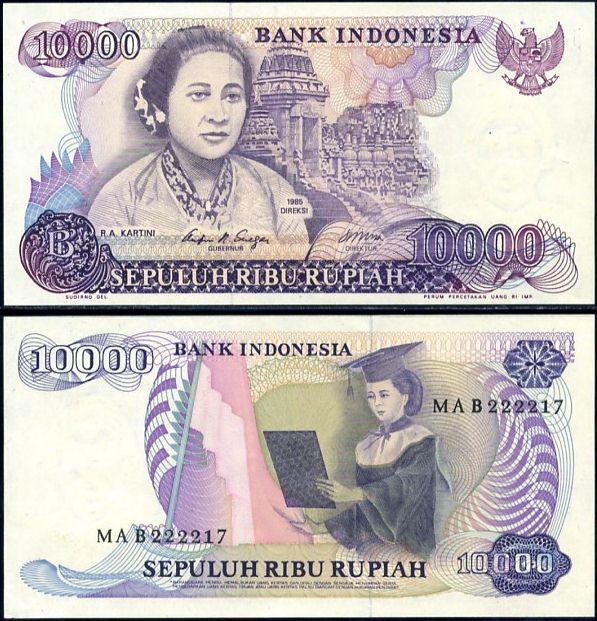 Indonézia - INDONESIA 10000 10,000 RUPIAH 1985 P126