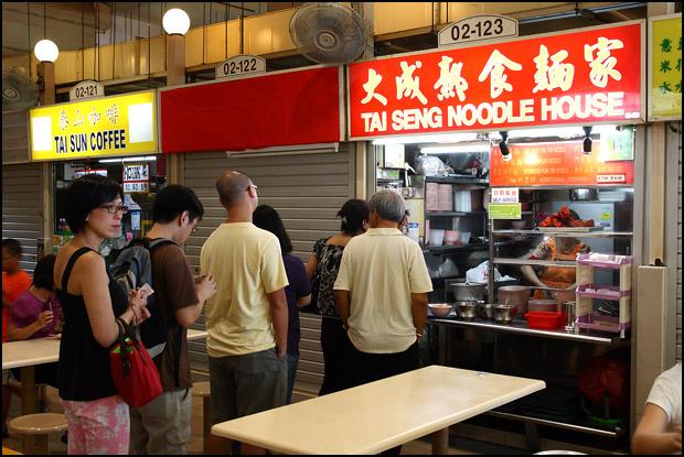 tai-seng-noodle-house