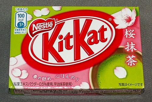 Sakura & Matcha Kit Kat