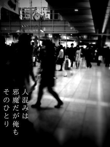 photowalknagoya100313