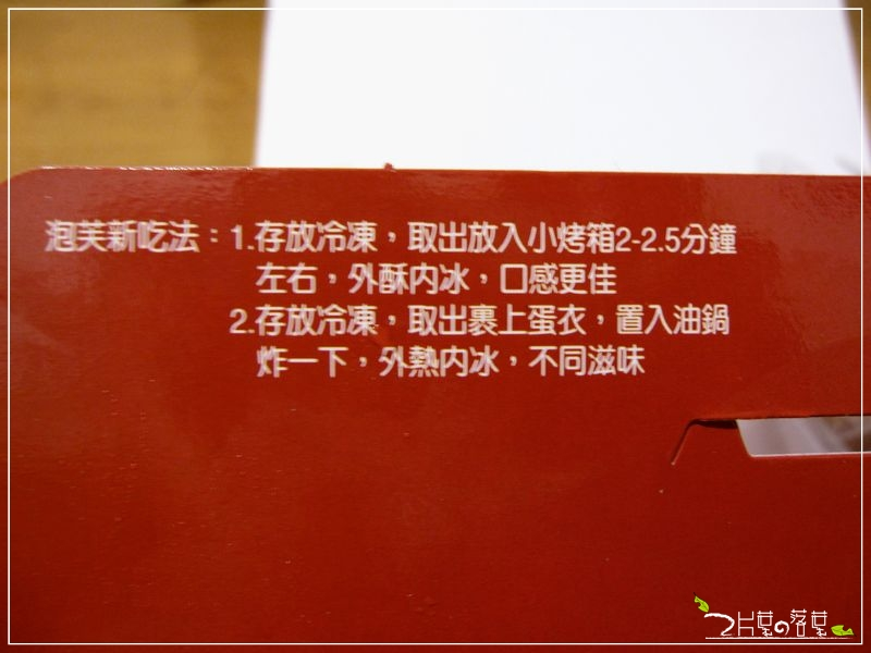 豆酥朋_02.JPG