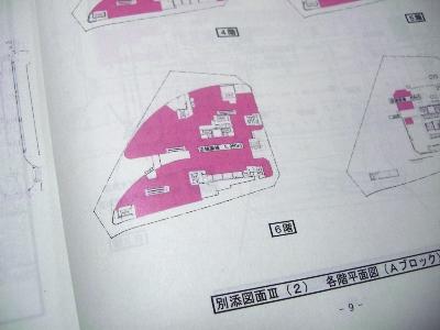 北ヤード先行開発区域店舗説明会