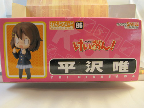 Nendoroid Yui box bottom