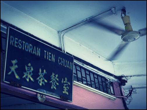 Tien Chuan @ Taman Chi Liung, Klang