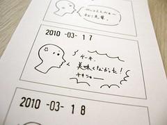 1015 つぶやきスタンプ (OSANPO Shopping) Tags: stamp note memo 無印良品 面白い ノート 手帳 スタンプ つぶやき