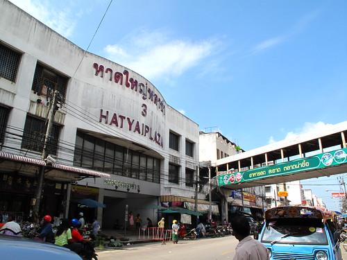 IMG_5711 Hatyai Plaza