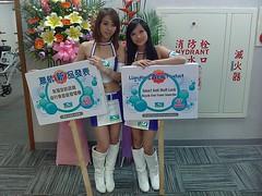 Taipei Bicycle Show girls