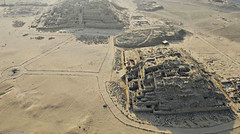 Neighbouring city of ancient Caral at risk