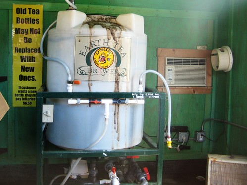 how to make a compost tea brewer