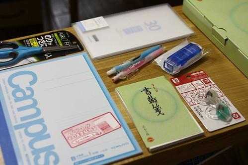 コクヨ株主優待2010
