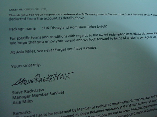 HK Disneyland Admission Ticket