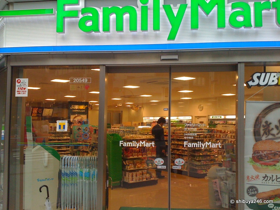 I was surprised to see a Subway inside this Family Mart store. Maybe they are going to team up with more mixed food/brand ideas. Near my house there is a Tullys inside a Family Mart store as well.