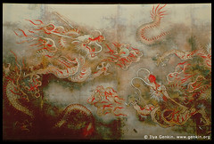 Painting of Dragon on the Wall of Sajeongjeon Hall at Gyeongbokgung Palace in Seoul, South Korea (ILYA GENKIN / GENKIN.ORG) Tags: wood old city travel urban color colour detail building art heritage history tourism wall architecture painting asian design town hall asia paint downtown king dragon artistic outdoor painted decoration landmark korea tourist korean ornament seoul embellishment kr southkorea decorate embellished throne gyeongbokgung gyeongbokpalace eastasia gyeongbok republicofkorea lavish joseondynasty gyeongbokgungpalace thronehall sajeongjeon sajeongjeonhall