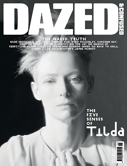 dazed2
